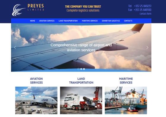 «PREYES  LIMITED» Логистическая компания. Complete logistics solutions